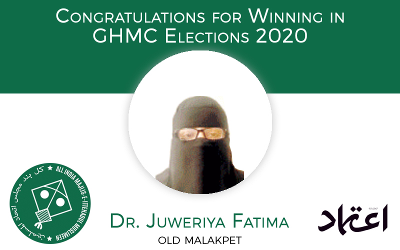 GHMC elections: AIMIM candidate Dr.Juweriya Fatima wins from Old Malakpet Division