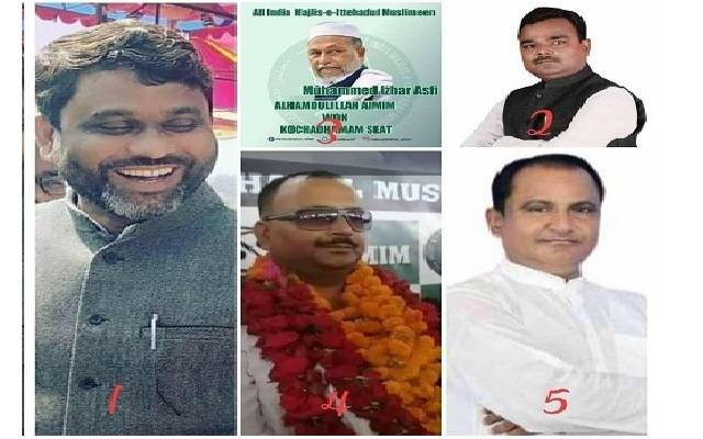 Bihar Election Results: After leading, AIMIM candidates won five seats in Assembly Elections