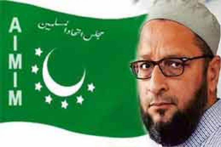 MIM releases the first list of candidates for Telangana Assembly elections