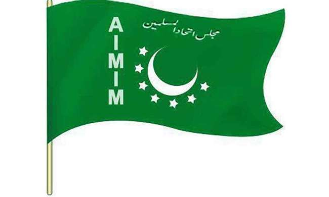 Baisi Election Result: Syed Ruknuddin Ahmad of AIMIM wins in Baisi Assembly constituency