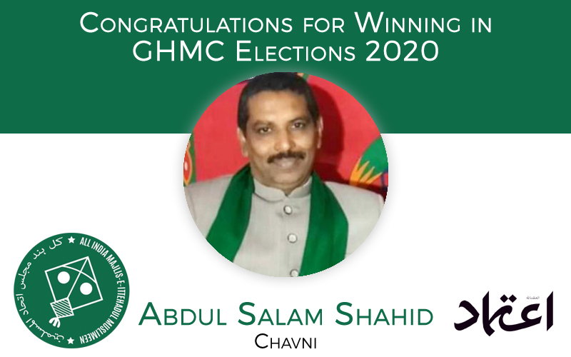 ghmcelections:aimimcandidateabdulsalamshahidwinsfromchavnidivision