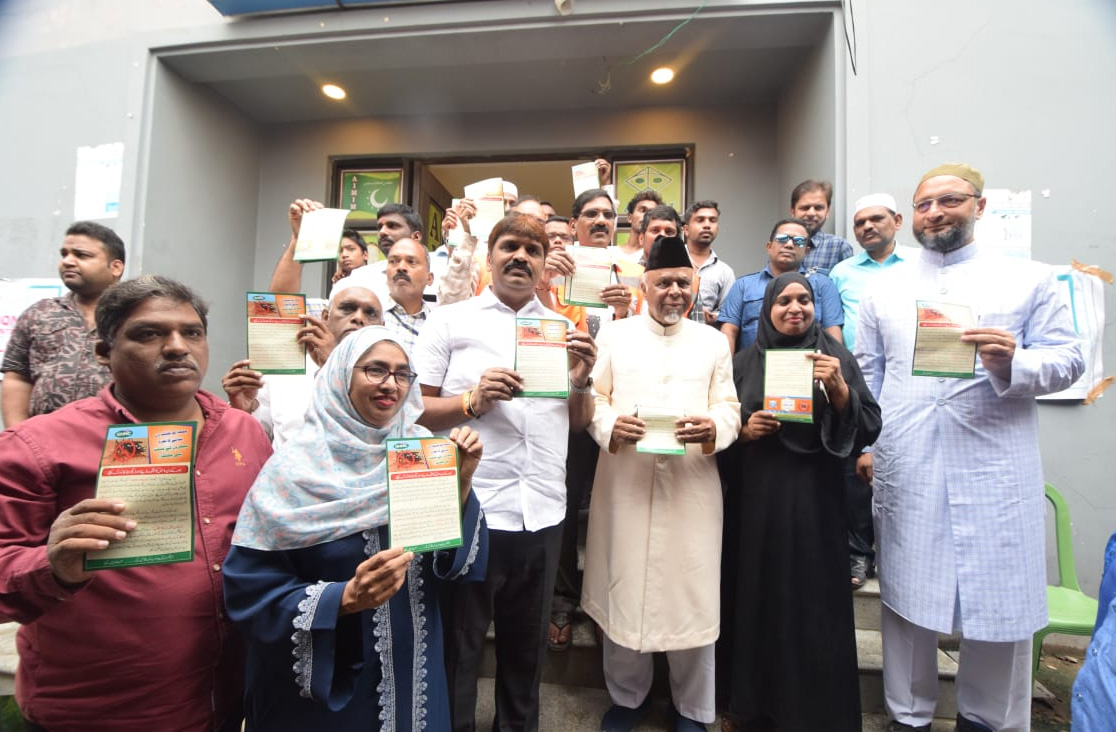 aimim-free-health-camp-to-be-held-at-tolichowki-today