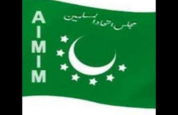 "Majlis Itehadul Muslimeen launches ""ek dil ek jaan Dalit aur Musalmaan"" campaign today"