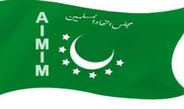 MIM to host Jalsa Izhaare Tashakkur (gratitude) at Darrussalaam today