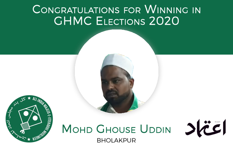 GHMC elections: AIMIM candidate Mohd.Ghousuddin wins from Bholakpur Division