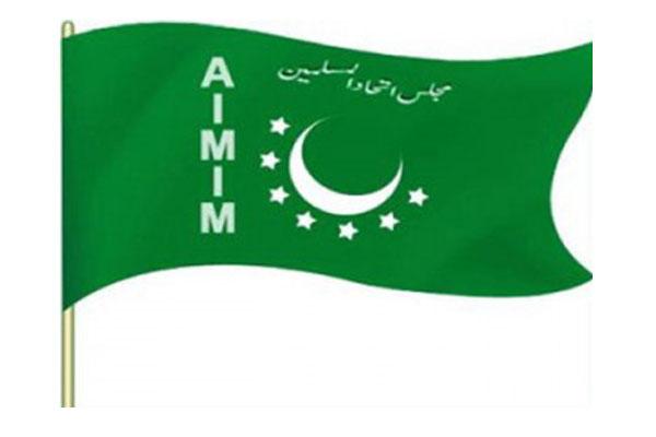 AIMIM win 3  seats in Jalgaon Municipal Corporation elections