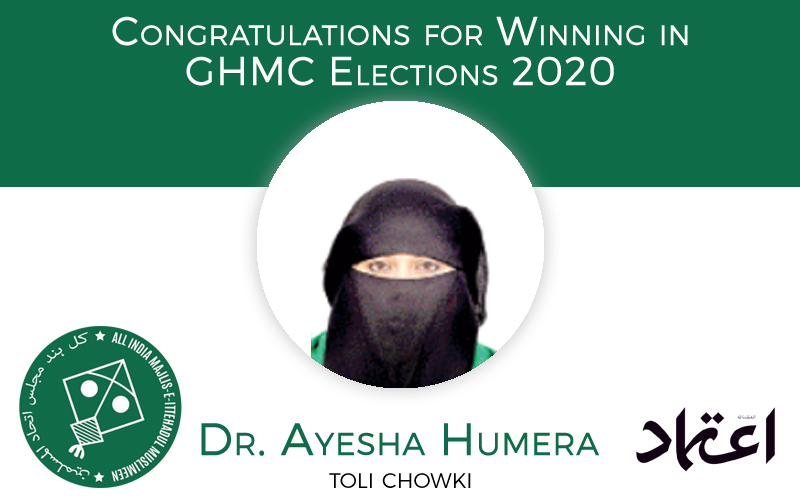 ghmcelections:mimcandidatedrayeshahumerawinsfromtolichowkidivision