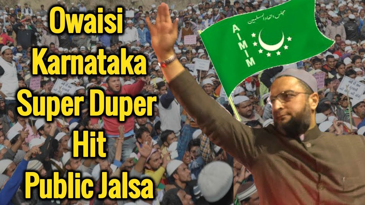 Asaduddin Owaisi hit Karnataka campaign to mobilise support for JD(S)