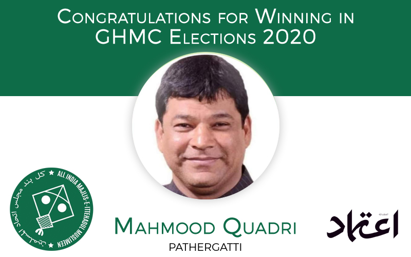 ghmcelections:mimcandidatemahmoodquadrifrompathergattidivision