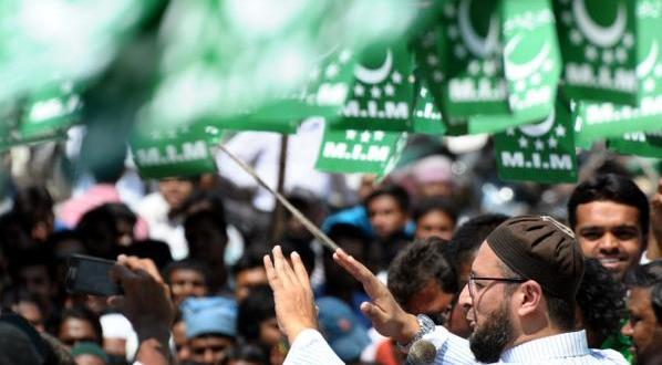 MIM to celebrate 59th Revival Day today