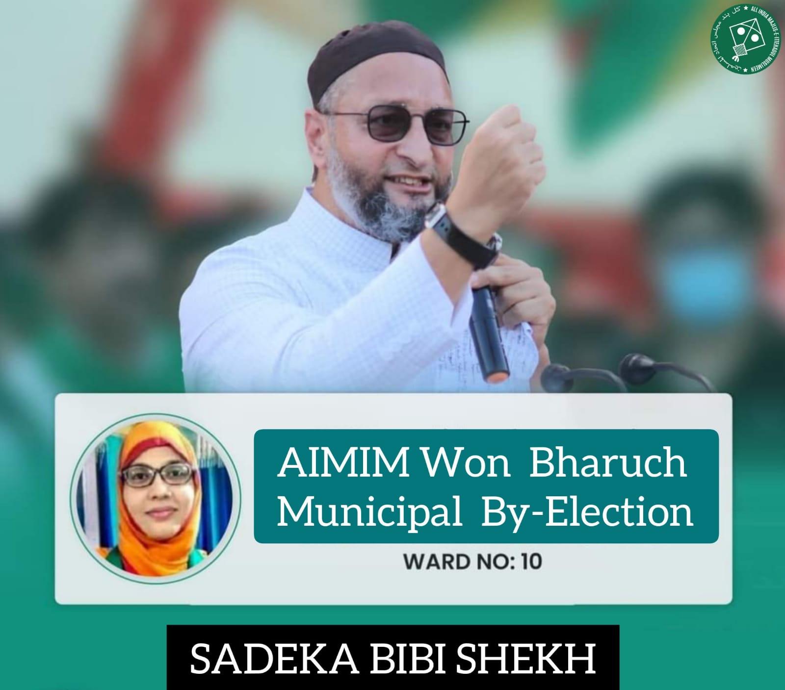 aimim-won-bharuch-municipal-by-election-from-ward-no-10-bharunch