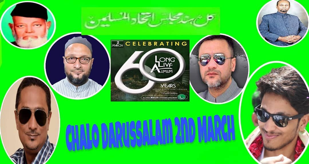 AIMIM 60th formation day celebrated on Friday
