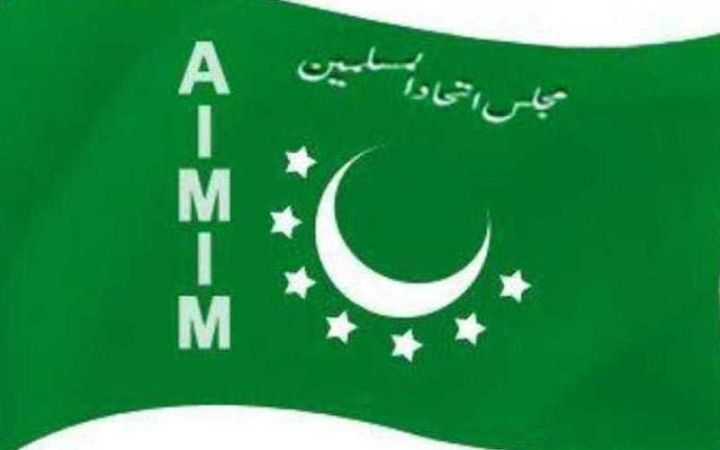 aimim-to-hold-jalsa-rahmatul-lil-alameen-at-darussalaam-hyderabad-tomorrow