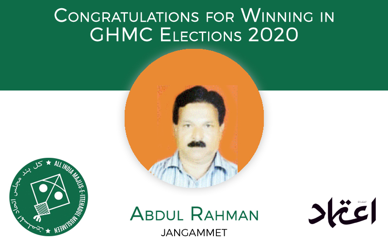 GHMC elections: AIMIM candidate Abdul Rahman wins from Jangammet Division