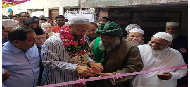 asaduddin-owaisi-inaugurates-new-building-of-sharai-adaalat