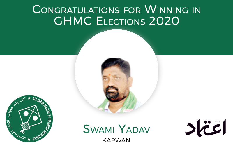 GHMC elections: AIMIM candidate Swami Yadav wins from Karwan Division
