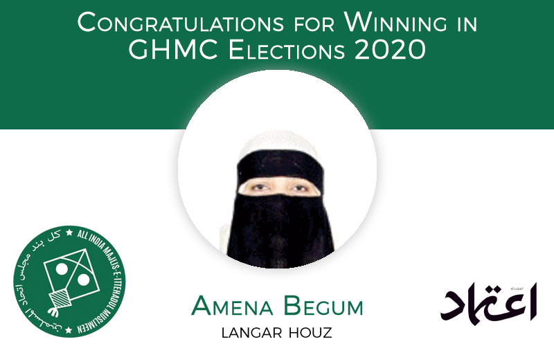 GHMC elections: AIMIM candidate Amena Begum wins from Langar Houz Division