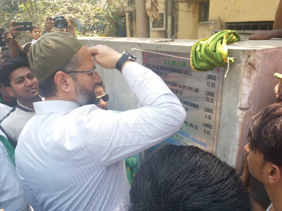 Laid foundation and inauguration of development Works Worth 2.5 Crores in Charminar Constituency At Puranapul Division by AIMIM Chief Asaduddin Owaisi