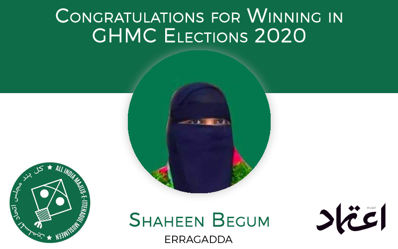 GHMC elections: AIMIM candidate Shaheen Begum wins from Erragadda Division