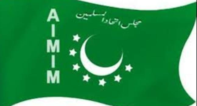 AIMIM files complaint against three websites