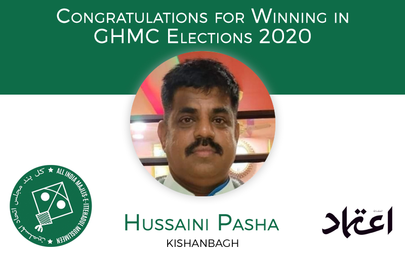 ghmcelections:mimcandidatehussainipashawinsfromkishanbaghdivision