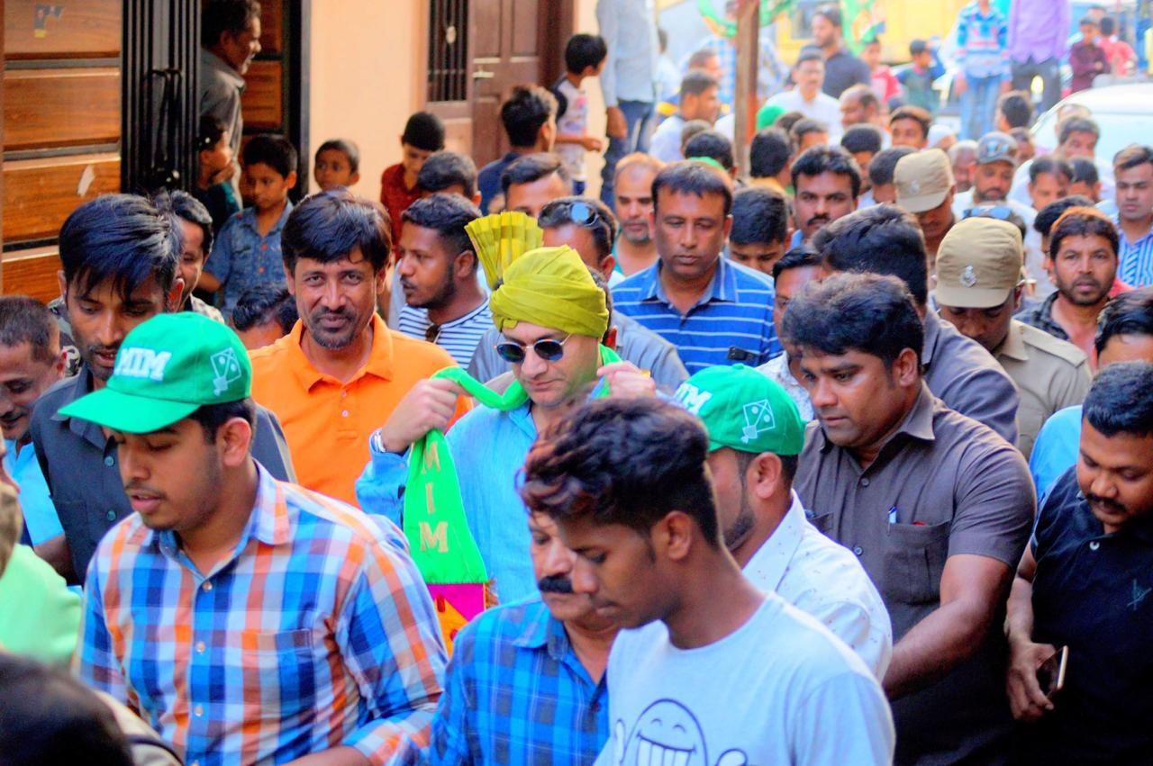 AIMIM Floor Leader Akbaruddin Owaisi During Paidal Daura Under Chandrayangutta Constituency