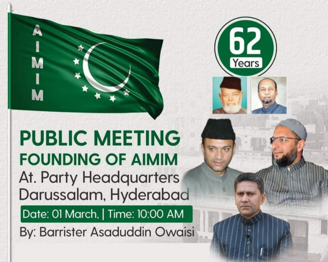 aimim-foundation-completes-62-years-on-2nd-march-public-meeting-by-barrister-asaduddin-owaisi