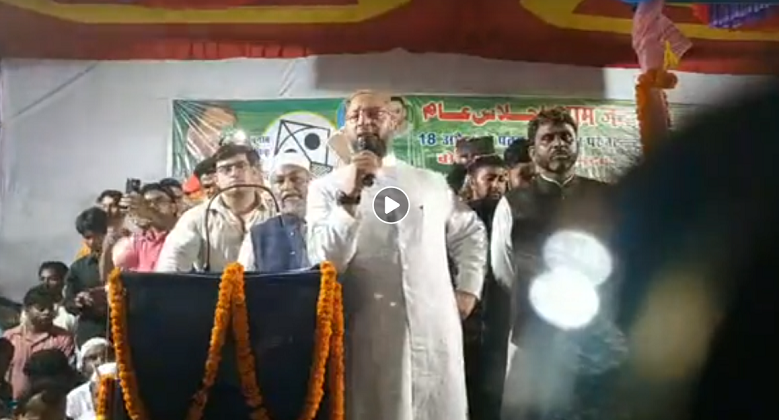 Barrister Asaduddin Owaisi Full speech from Sontha, Bihar