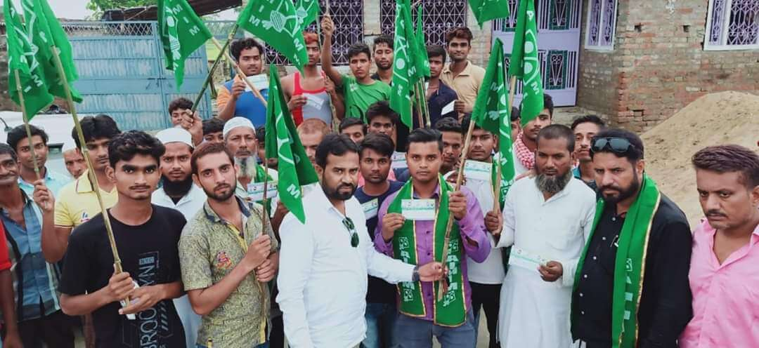 AIMIM membership campaign was held in Chailaha Motihari, Bihar
