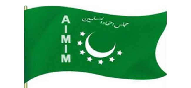 Six AIMIM Party Corporators unanimously got elected for Standing Committee, GHMC