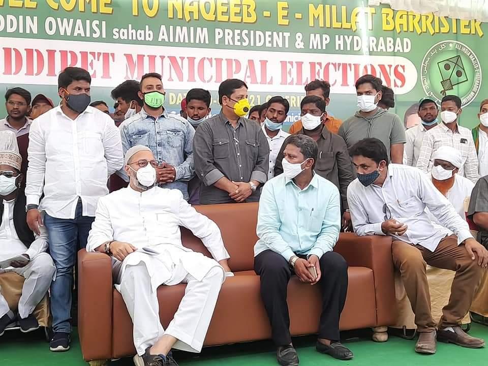 AIMIM Chief Barrister Asaduddin Owaisi Sahab Addressed a Public Meet in Siddipet, Telangana