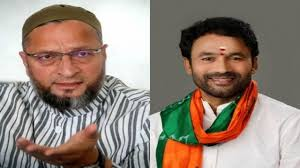 War of words over Delhi violence - ASADUDDIN OWAISI VS KISHAN REDDY