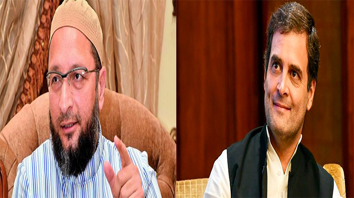 Asaduddin Owaisi advises to Congress President Rahul Gandhi to shed his arrogance and learn humility