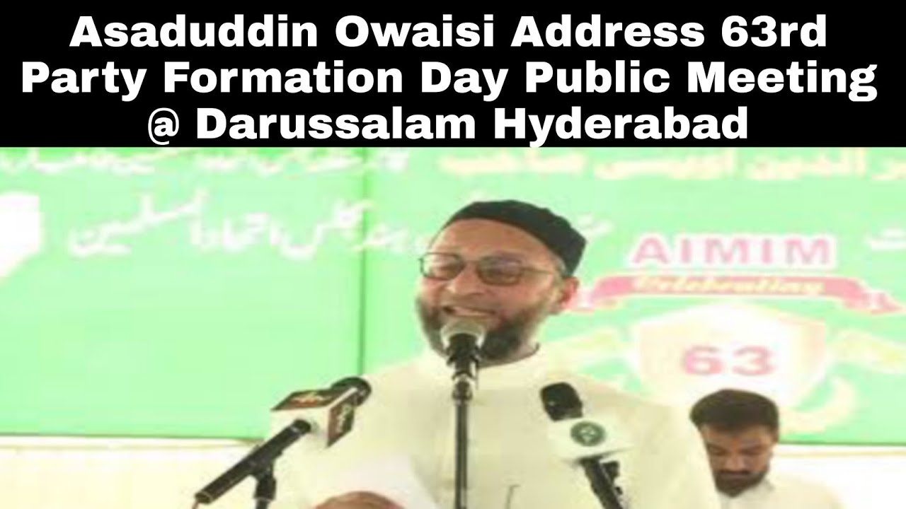 MIM emboldens the oppressed communities and raises a voice against injustice by expanding its bases from state to state: Asaduddin Owaisi