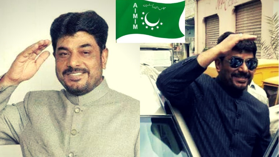 Janab Jaffar Hussain Meraj AIMIM Nampally MLA Candidate talks about the range of work development