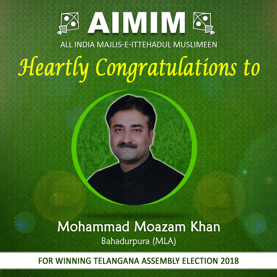 aimim-md-mouzam-ali-khan-won-from-bahadurpura-constituency-by-big-margin