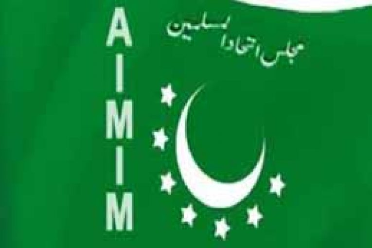 MIM candidate Haji Farooq Maqbool Shubdi leading from Sholapur constituency