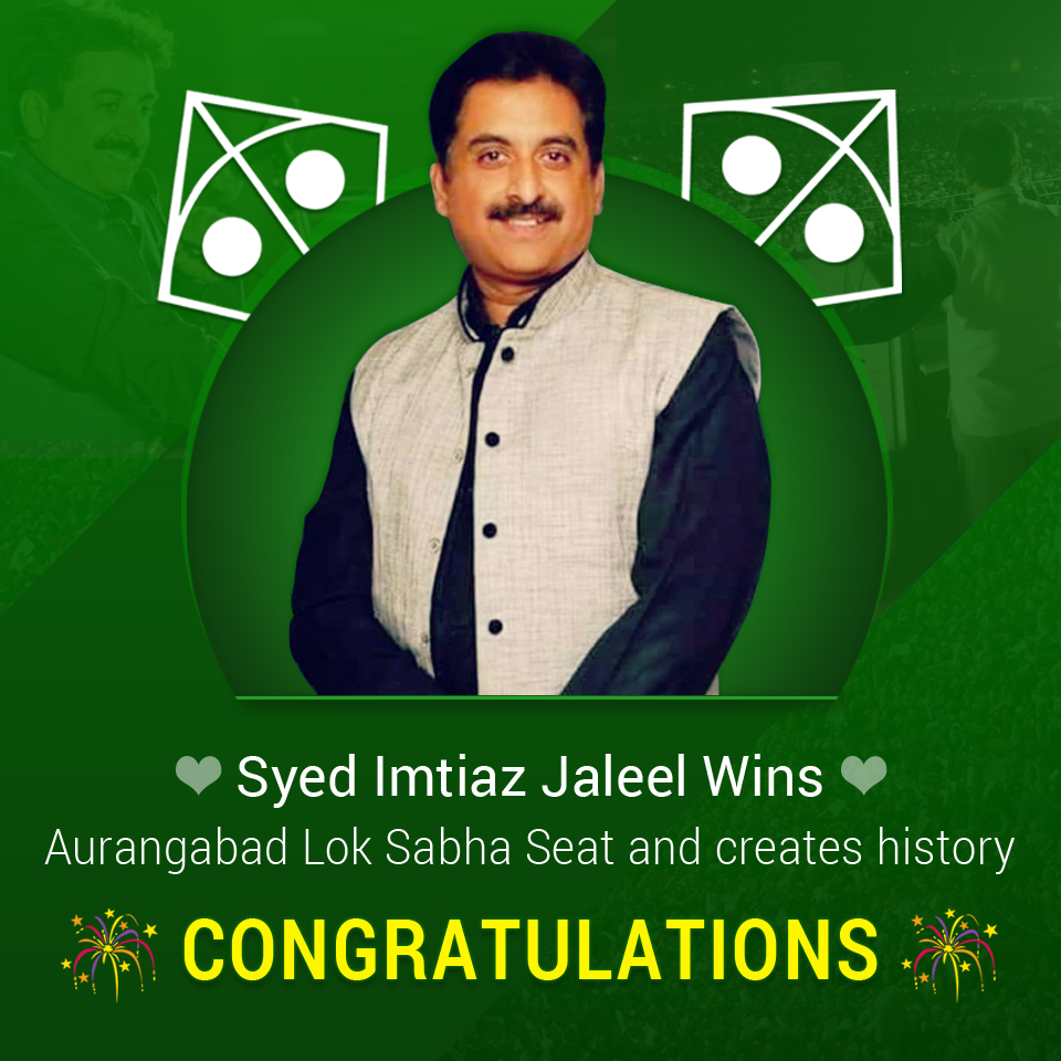 MIM candidate Imtiyaz Jaleel wins Aurangabad Lok Sabha seat