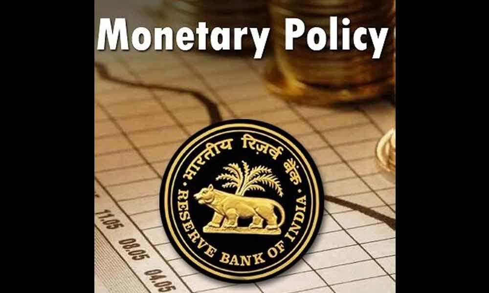 RBI to announce this fiscal