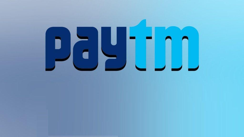 paytmpaymentgatewayannouncessamedaybanksettlement