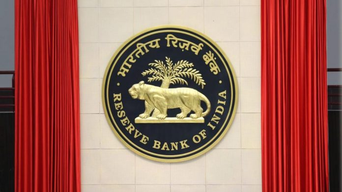 RBI bars banks from opening current accounts for customers having availed cash credit or overdraft facilities