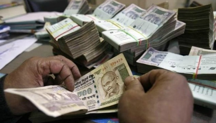 Today is the last day for depositing old notes in RBI