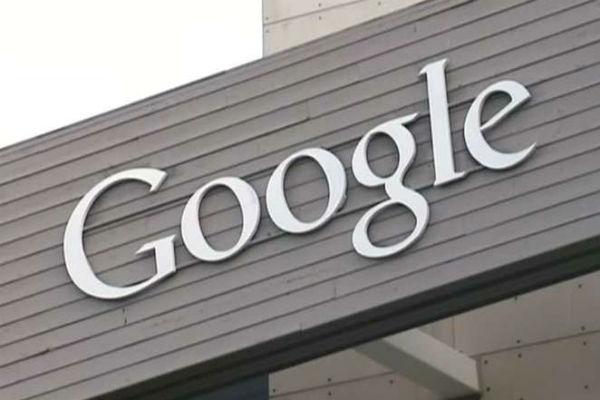 googlefacesinquiryoverlocationdatacollection
