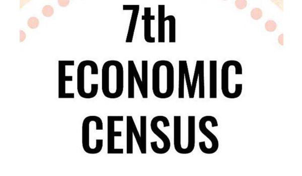 7th Economic Census begins from Tripura