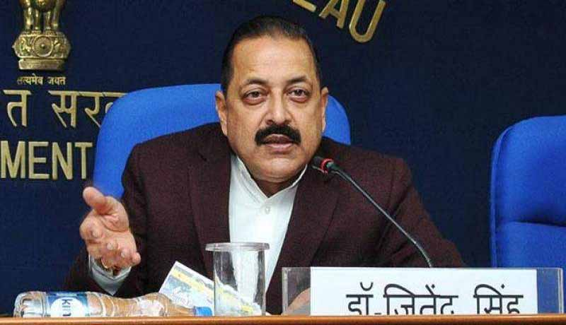 Northeast will benefit from new tax regime :  Union minister Jitendra Singh on GST