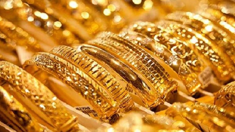 goldgainsmarginallytors46213