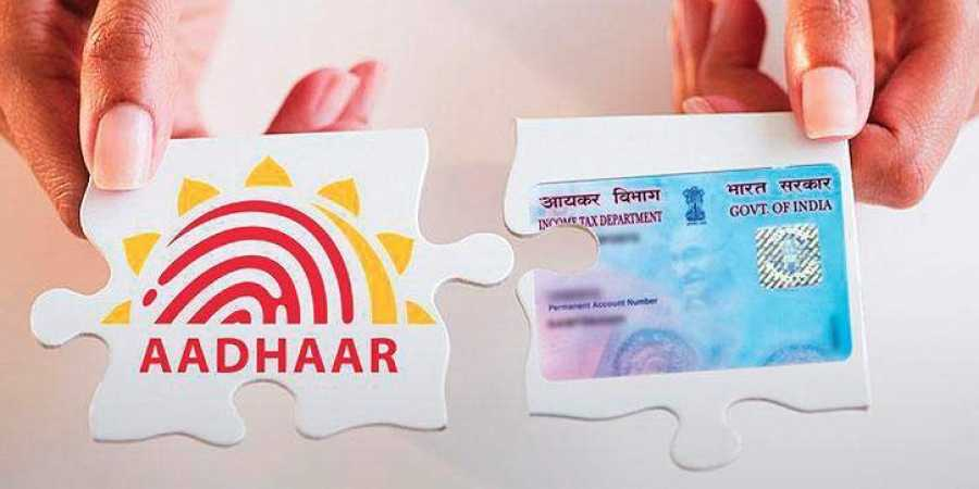 Last date to link PAN with Aadhaar extended till Sep 30