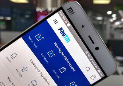 Paytm bags USD 1.4 billion funding by SoftBank