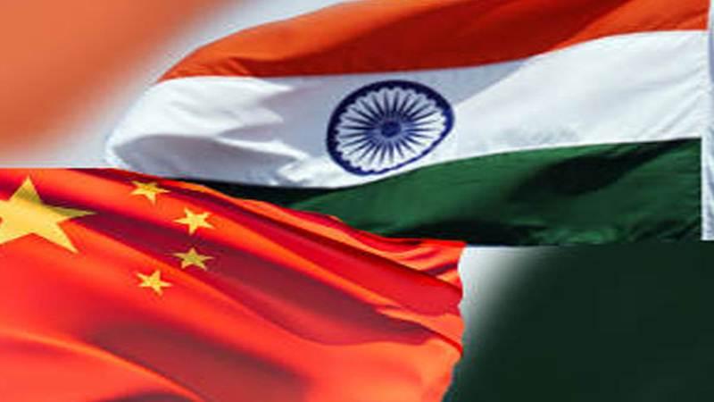India-China bilateral trade hits historic high of USD 84.44 billion