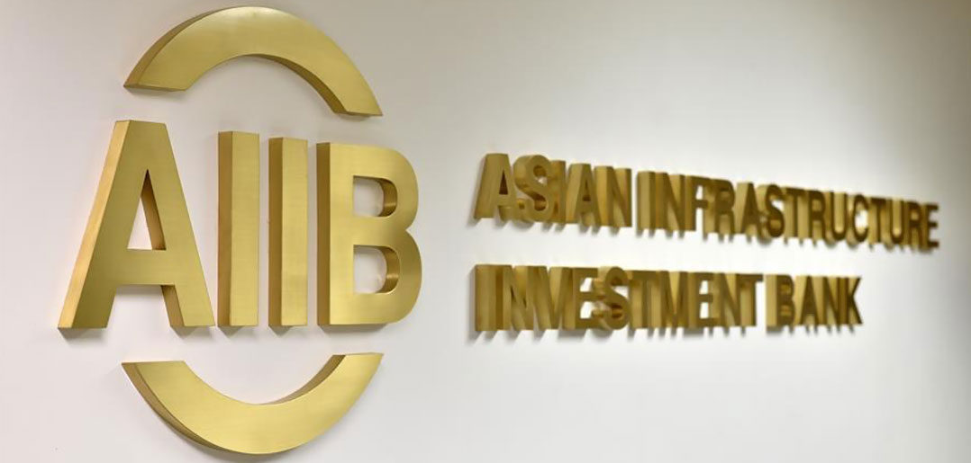 30 more countries interested to join AIIB: China
